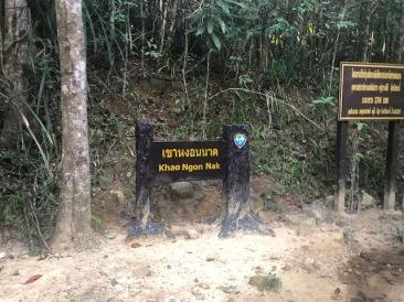 Khao Ngon Nak Entrance