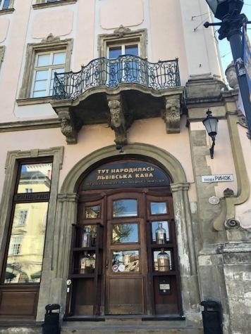 Lviv Coffee Manufacture